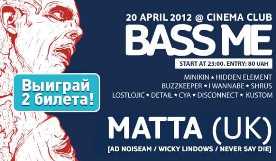 Выиграй билеты на Bass Me Night при участии Matta (Ad Noiseam, UK).