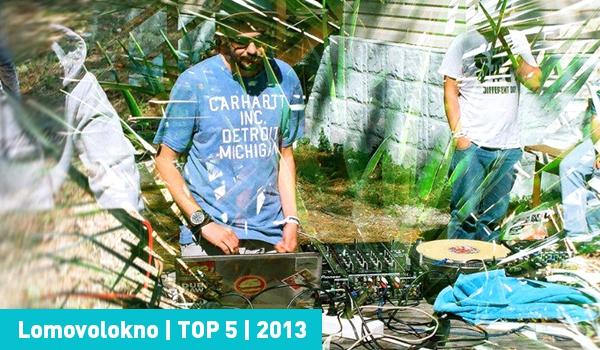 Lomovolokno. Персональный TOP 5 за 2013.