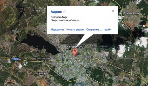 5 музыкантов рассказывают о хип-хоп сцене Екатеринбурга.