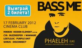 Выиграй 2 билета на вечеринку BASS Me Night с участием Phaeleh (UK).