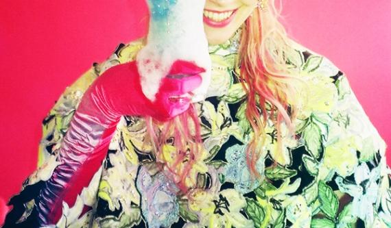 Sophie. Сингл BIPP / ELLE вышел 17 июня на Numbers (UK).